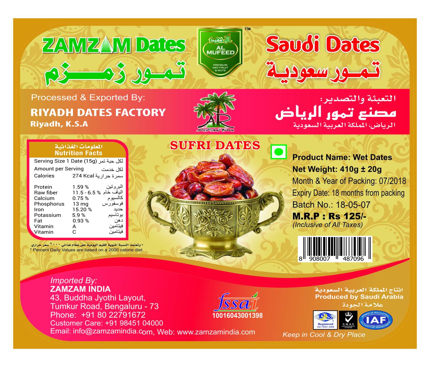 Sufri dates