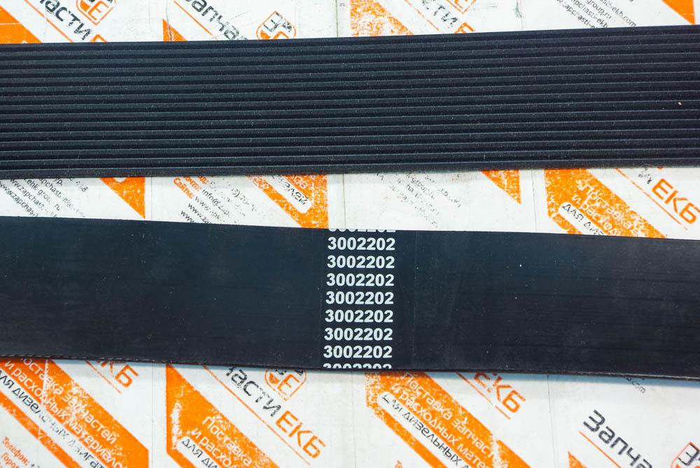 Ремень привода вентилятора 5412996 для Cummins KTA19