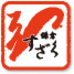 神奈川県藤沢市で人気の和菓子教室10選 年9月更新 Zehitomo