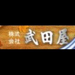 神奈川県横浜市 神奈川区で人気のインテリアデザイナー10選 Zehitomo