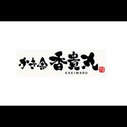 滋賀県で人気の出張シェフ10選 年10月更新 Zehitomo