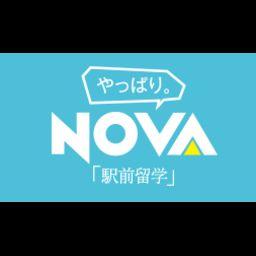 神奈川県で人気のイタリア語教室10選 年10月更新 Zehitomo