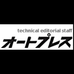 東京都あきる野市で人気のグラフィックデザイナー10選 年10月更新 Zehitomo