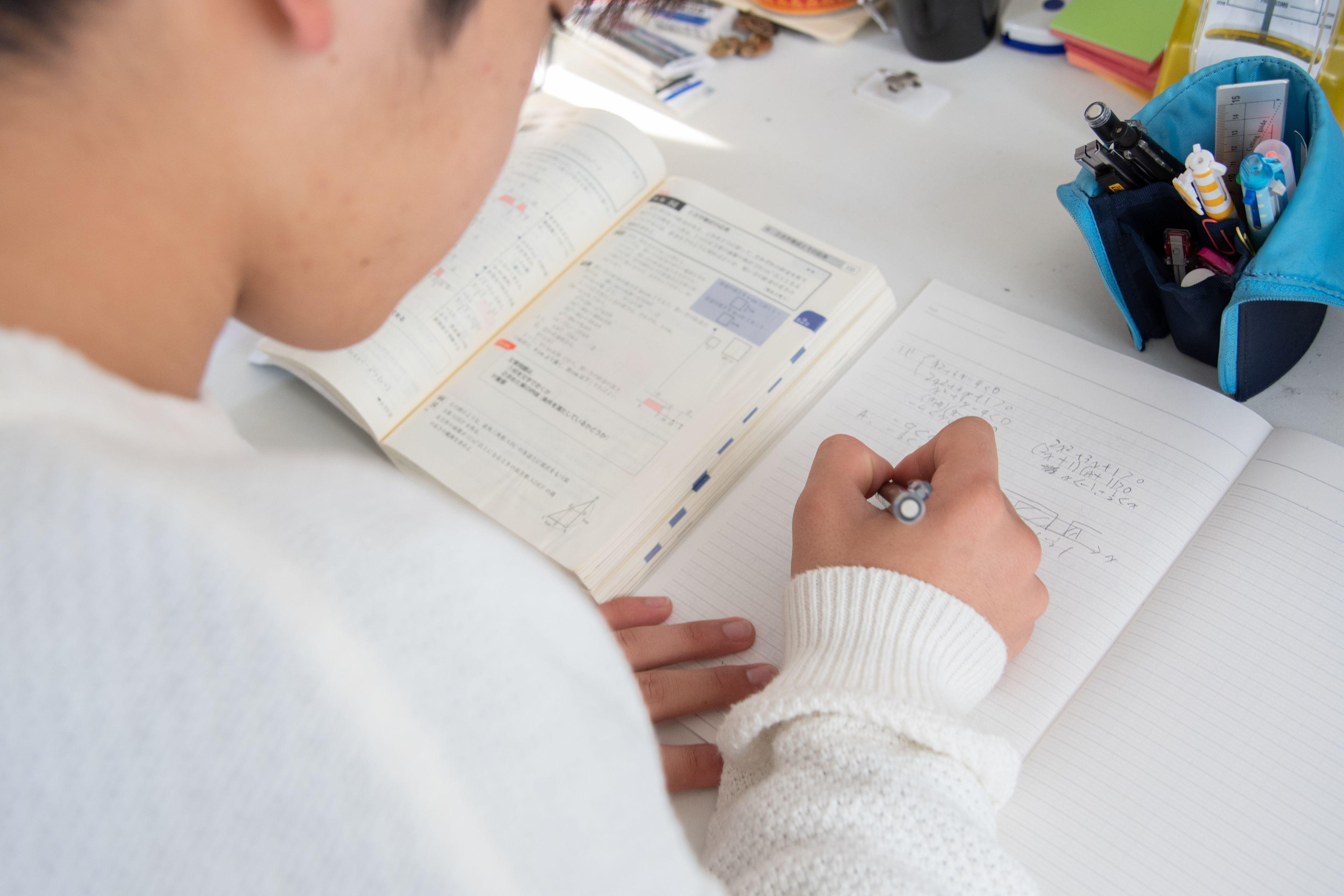 受験対策・受験勉強
