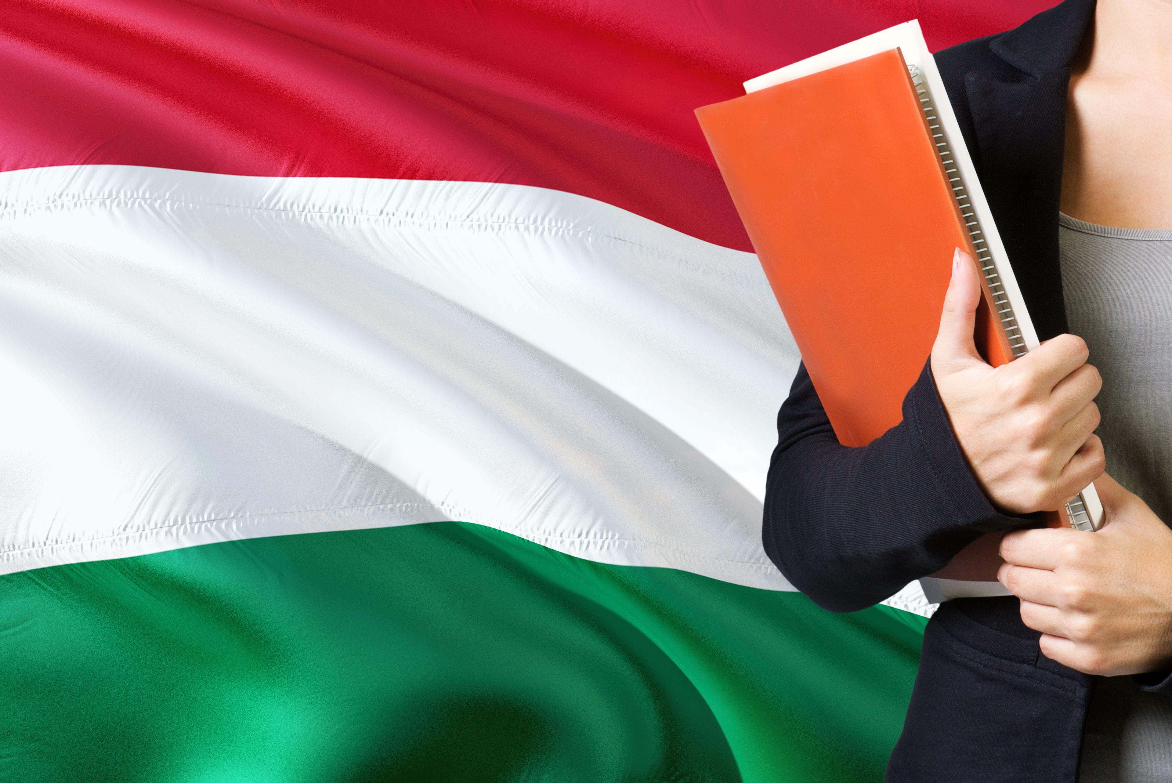 ハンガリー語