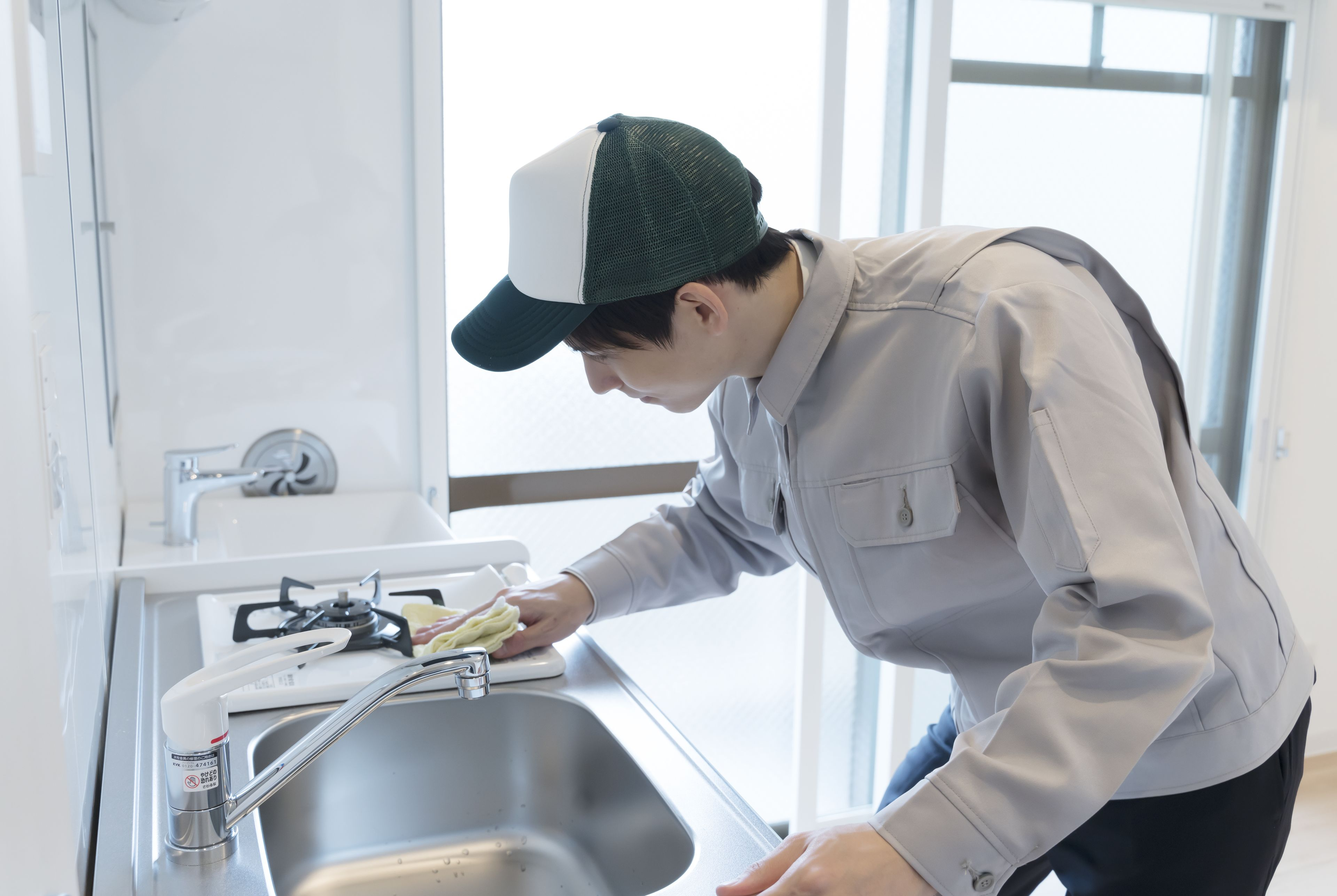キッチン掃除・清掃