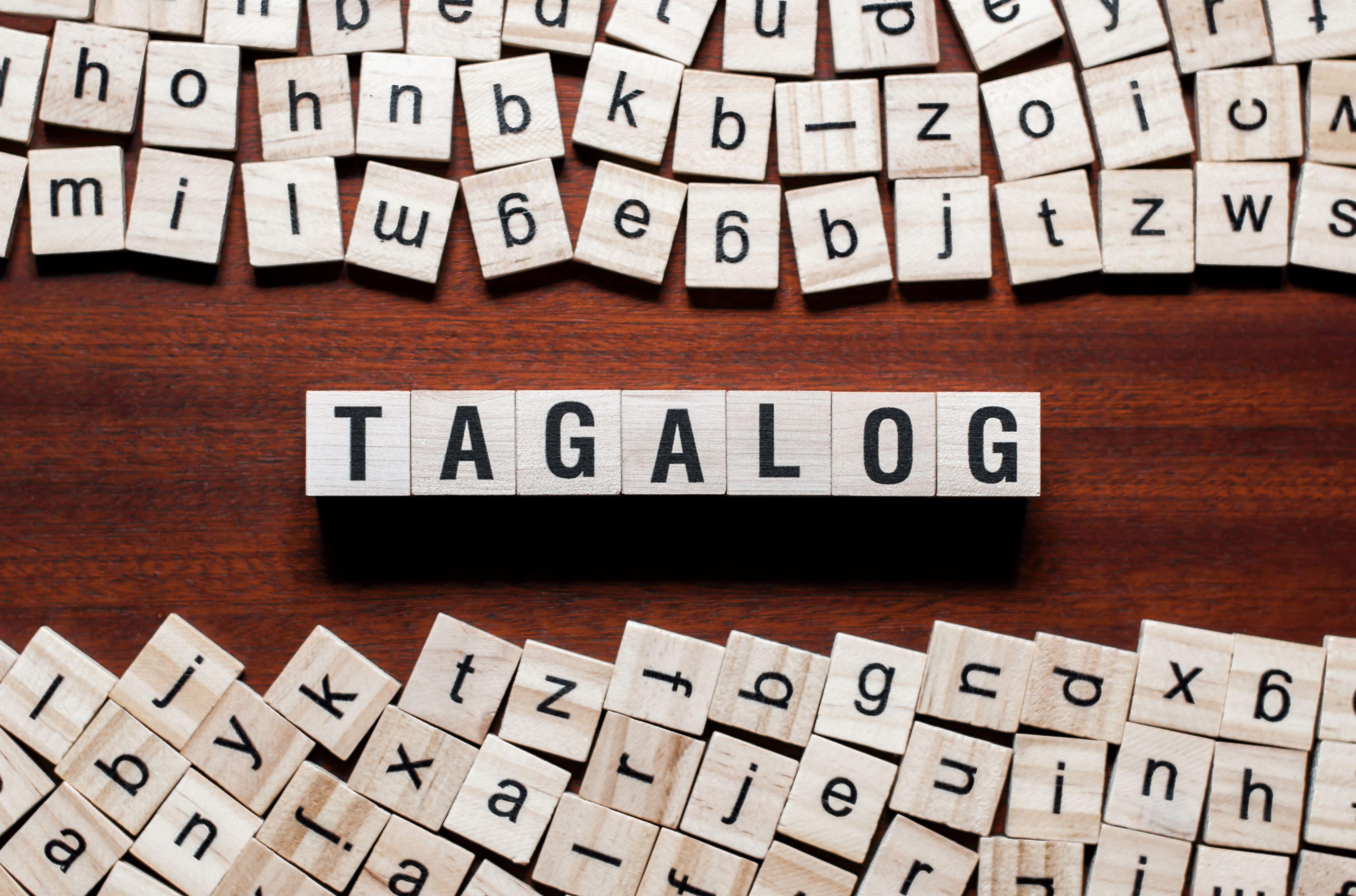 タガログ語・フィリピン語
