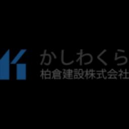 柏倉建設株式会社/本社