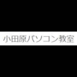 小田原パソコン教室