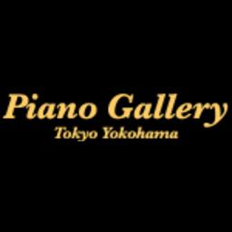 日本ピアノギャラリー横浜店