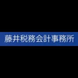 藤井税務会計事務所