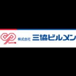 株式会社三協ビルメン