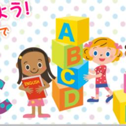 千葉県で人気の英会話教室10選 年10月更新 Zehitomo