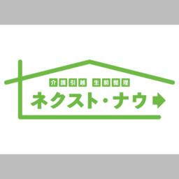 北海道で人気のベランダ バルコニー掃除業者10選 年10月更新 Zehitomo