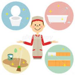 ハウスクリーニングと家事代行のお店 きらはうす 広島県福山市 Zehitomo