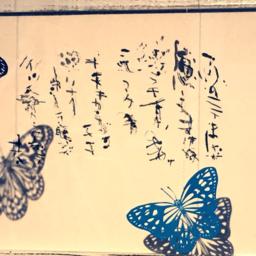 小原 実香 | 東京都墨田区 - Zehitomo