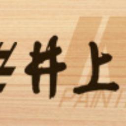 長野県飯田市で人気の屋根の塗装業者10選 年9月更新 Zehitomo