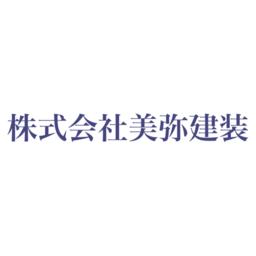 大阪府門真市で人気の雨樋修理業者10選 年10月更新 Zehitomo