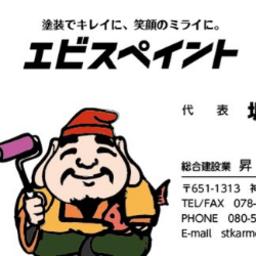 兵庫県三田市で人気の塗装業者10選 年9月更新 Zehitomo