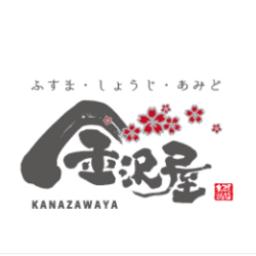 愛媛県で人気の障子張替え業者10選 年10月更新 Zehitomo