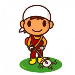 兵庫県高砂市で人気の草刈り 芝刈り業者10選 年10月更新 Zehitomo