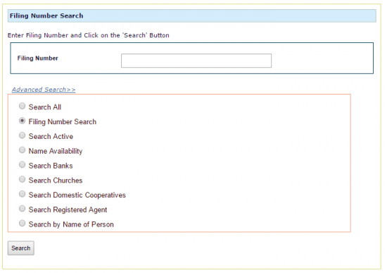 Oklahoma Secretary of State business entity filing number search form.