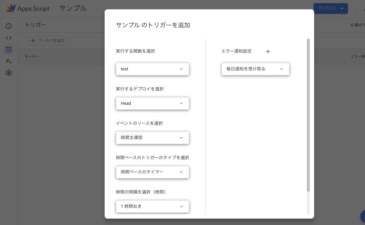 スクリーンショット 2021-06-20 18.38.17.png
