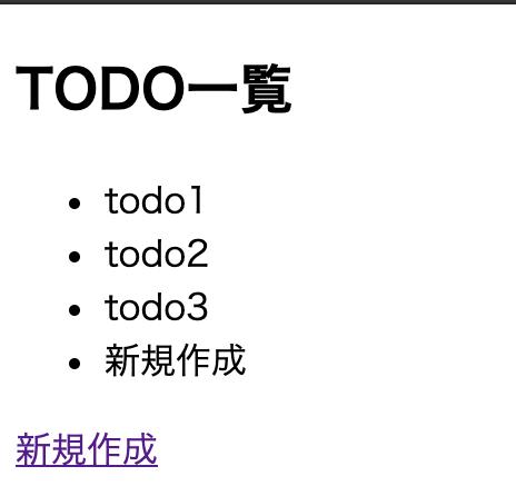 スクリーンショット 20201214 23.47.18.png