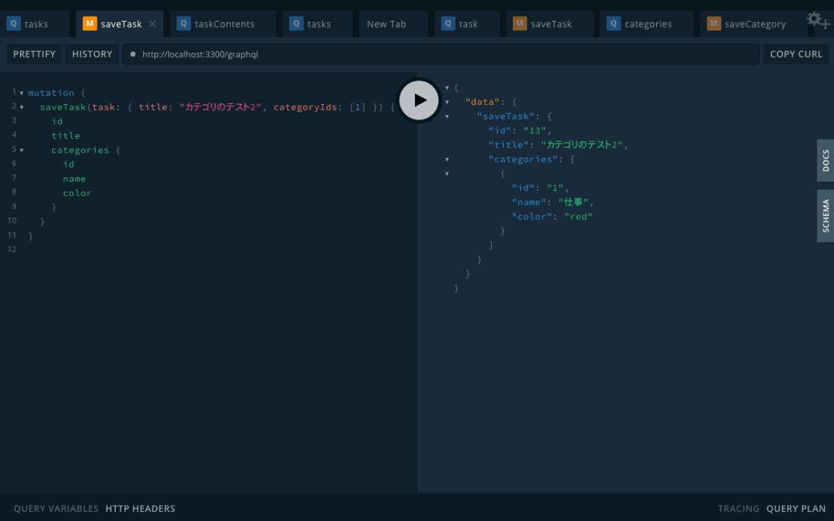 localhost_3300_graphql(Laptop with MDPI screen) (2).png
