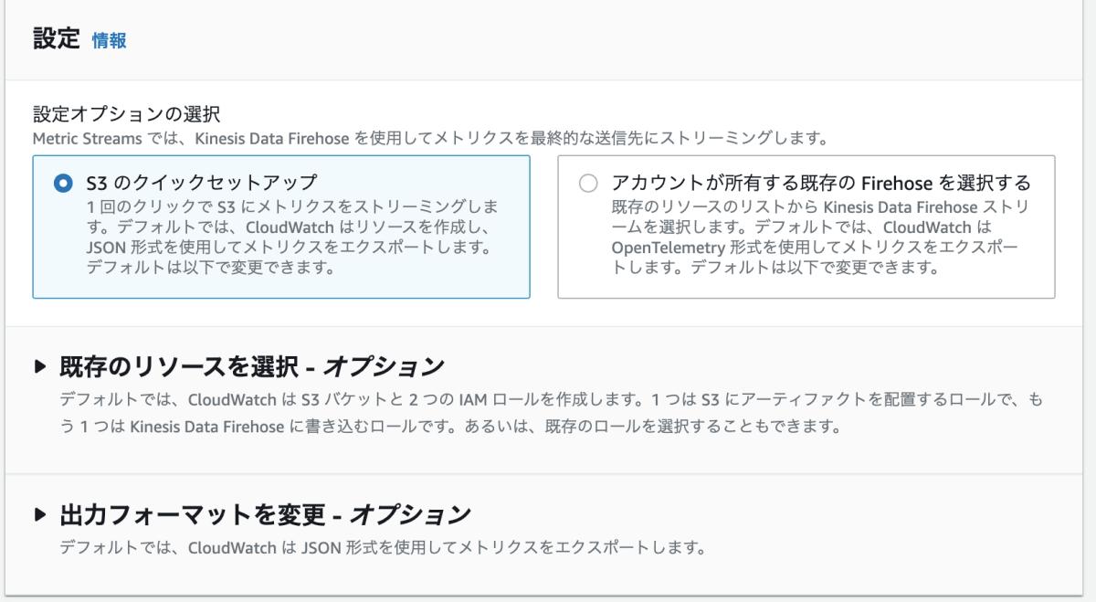 スクリーンショット 2021-04-01 12.16.19.png