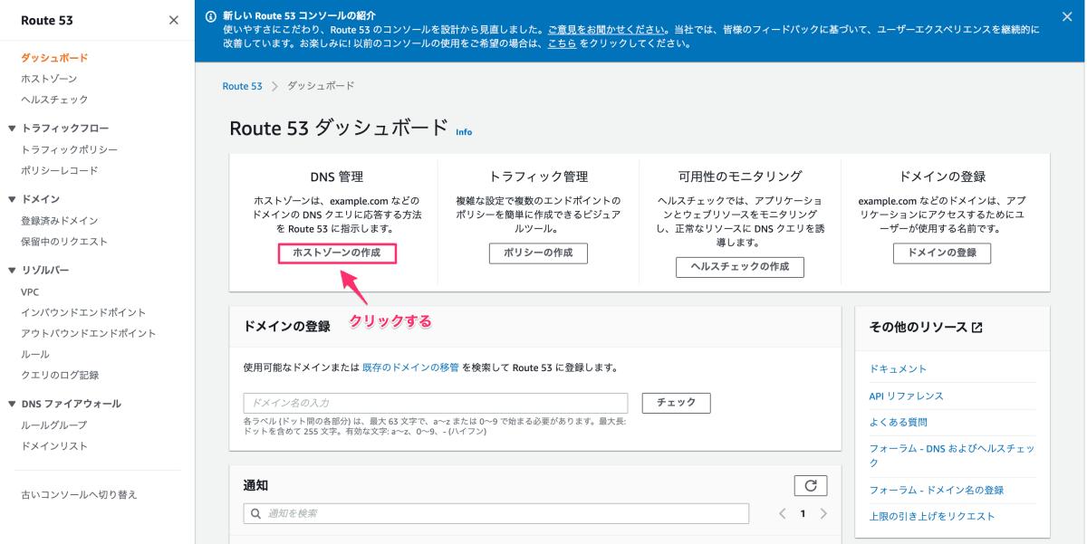 スクリーンショット_2021-06-14_8_24_55.png