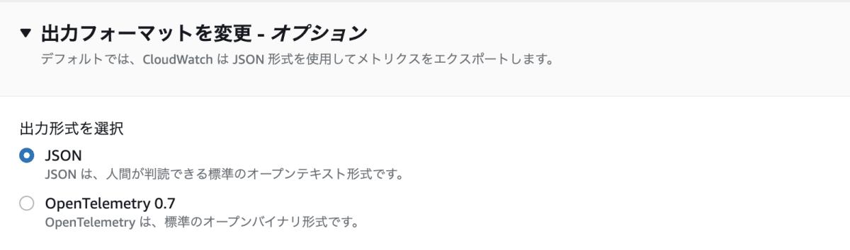 スクリーンショット 2021-04-01 12.17.29.png