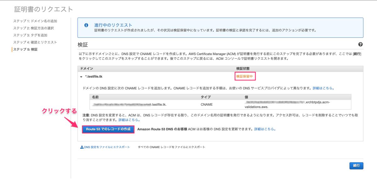 スクリーンショット_2021-06-14_14_11_45.png
