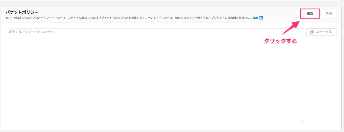 スクリーンショット_2021-06-09_18_58_58.png