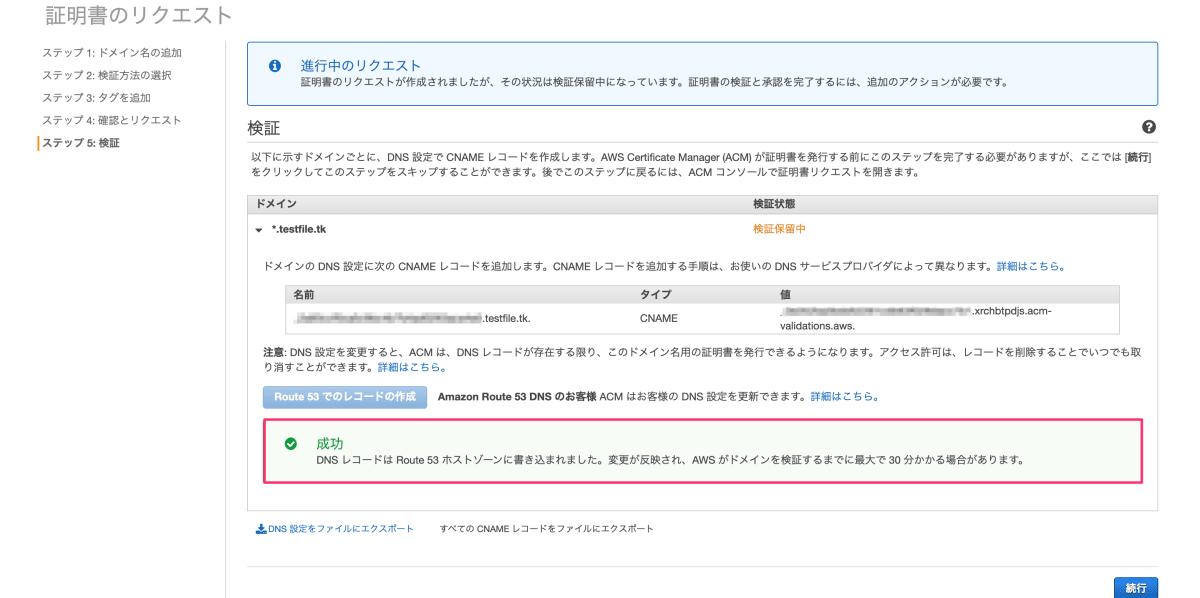 スクリーンショット_2021-06-15_21_04_16.png