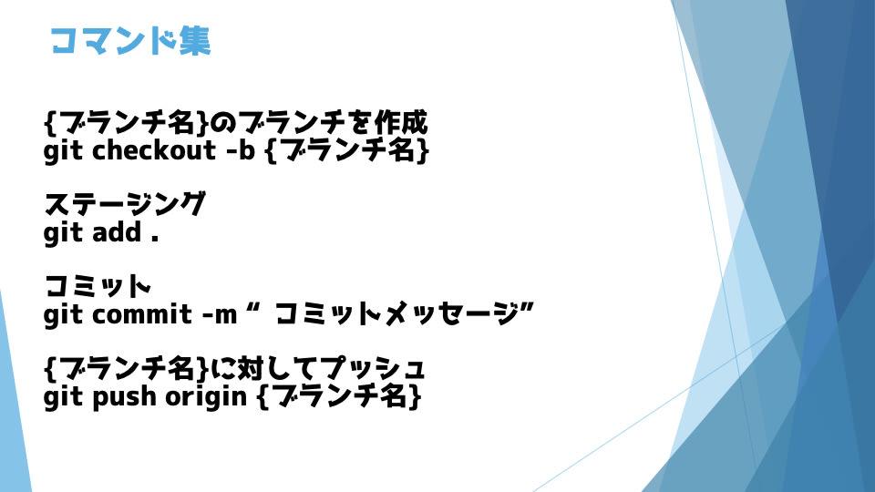 20191025-鹿児島mk3.011.jpeg