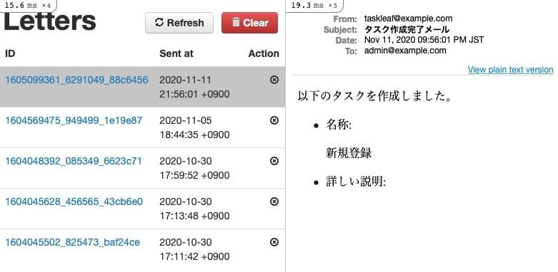 スクリーンショット 0002-12-14 0.11.16.jpg