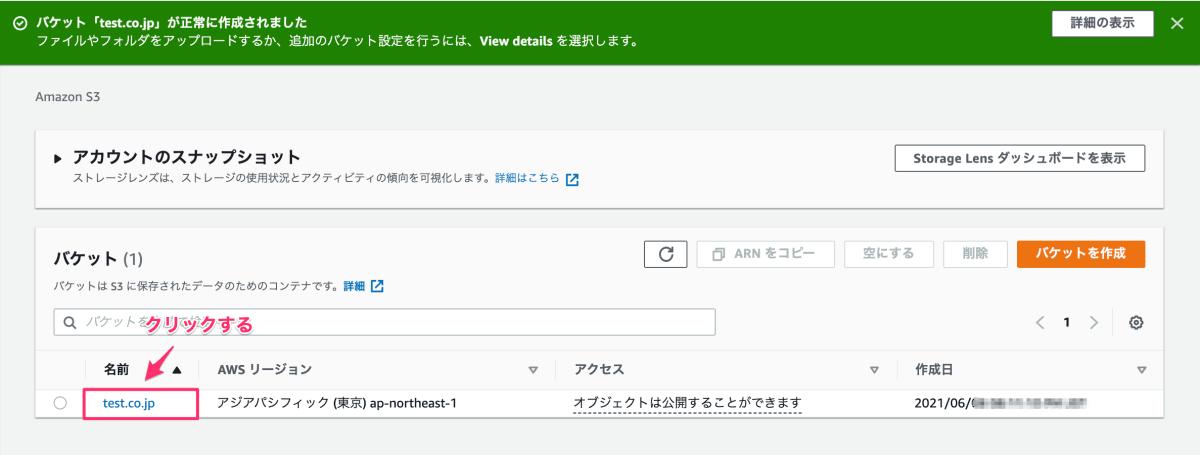 スクリーンショット_2021-06-08_20_12_02.png