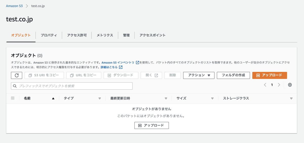 スクリーンショット 2021-06-09 7.28.11.png