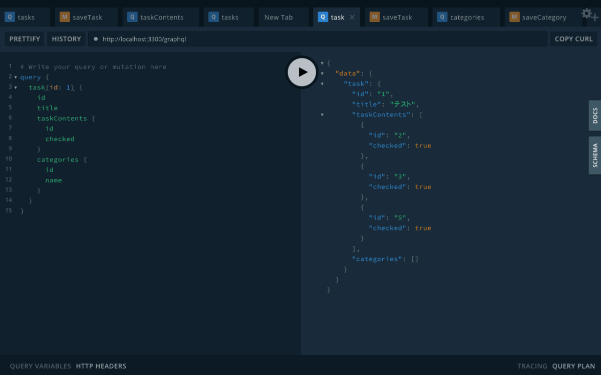localhost_3300_graphql(Laptop with MDPI screen) (3).png