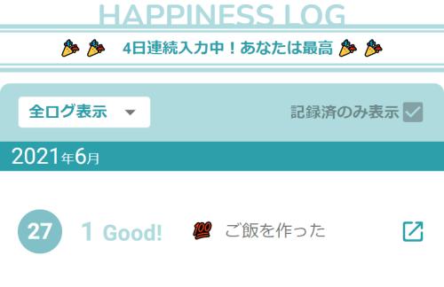 www.3-good-things.app_input_2021_06_27111.png