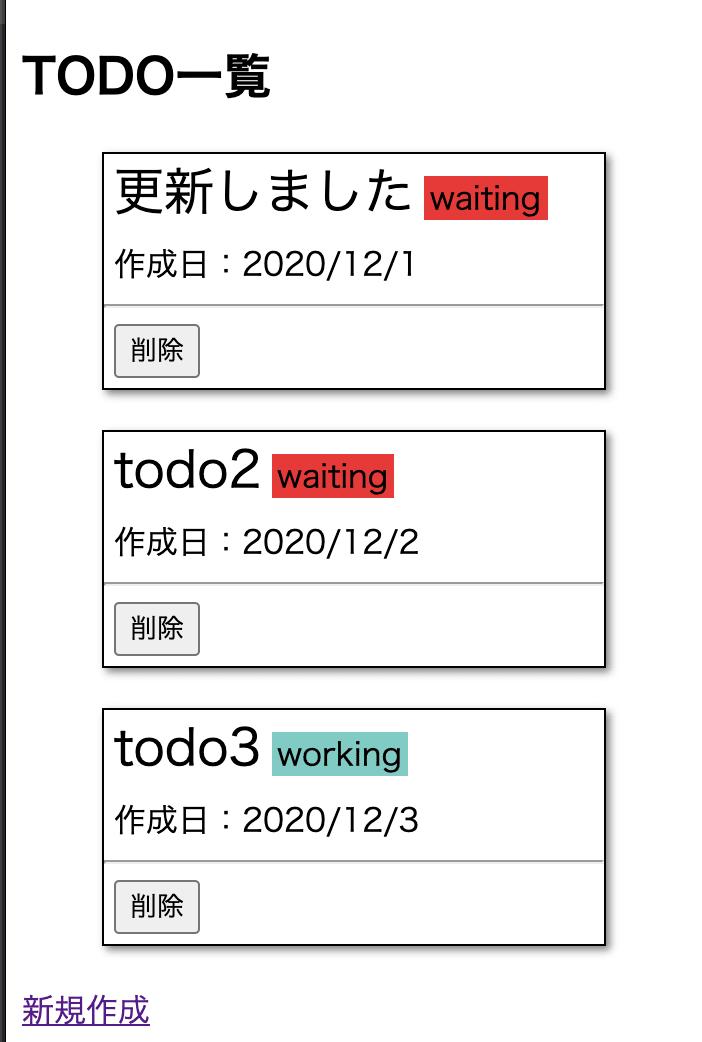 スクリーンショット 20201220 0.36.04.png