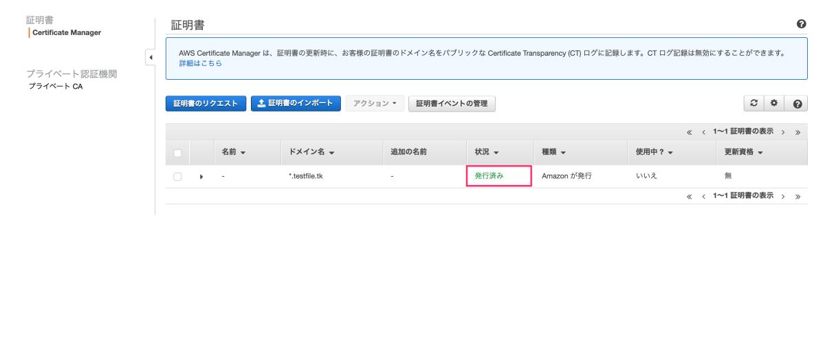 スクリーンショット_2021-06-14_14_12_22.png