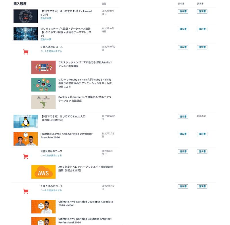 スクリーンショット 2020-11-11 1.59.59.png