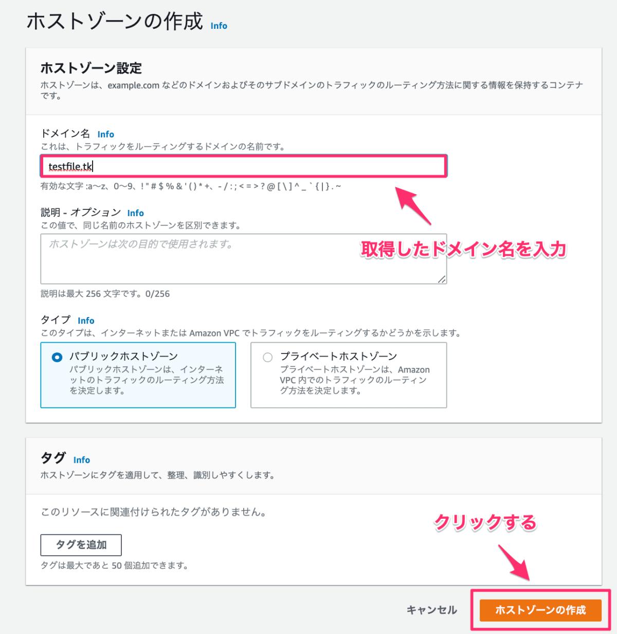 スクリーンショット_2021-06-14_14_01_42.png