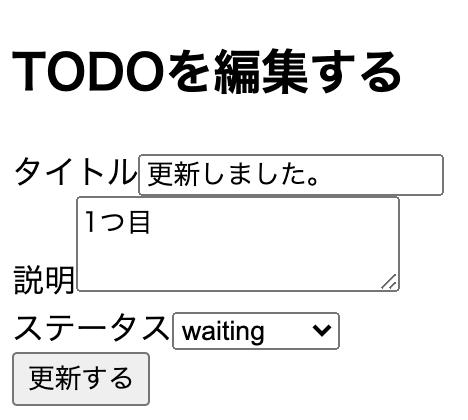 スクリーンショット 20201220 0.35.15.png