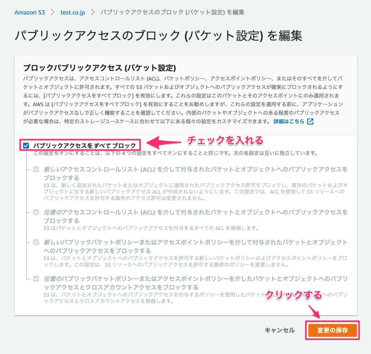 スクリーンショット_2021-06-10_15_33_08.png