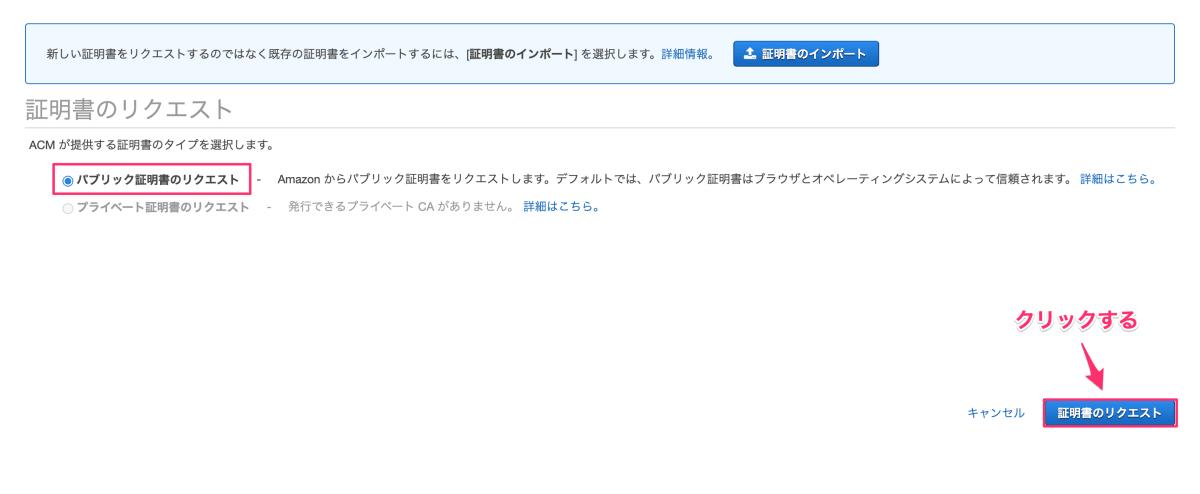 スクリーンショット_2021-06-14_8_43_12.png