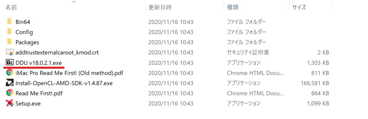 スクリーンショット 2020-11-16 205716.png