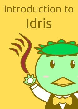プログラング言語Idrisに入門させたい(v0.9)